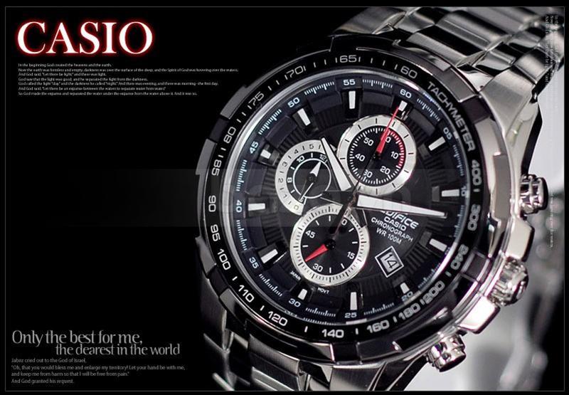 baza.vn:Đồng hồ Casio EDIFICE EF-539D-1A2VDF
