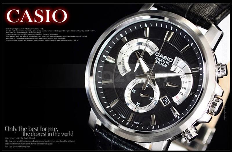 baza.vn:Đồng hồ Casio Beside BEM-506L-1AVDF