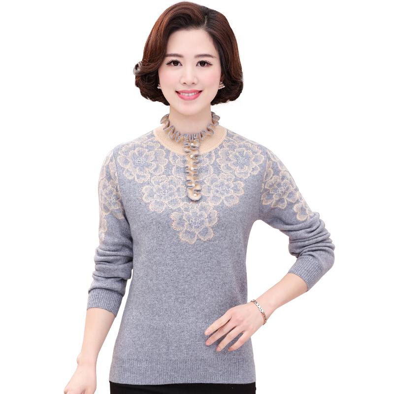 Áo len nữ dệt kim cổ tròn nhún bèo họa tiết thêu hoa SMT