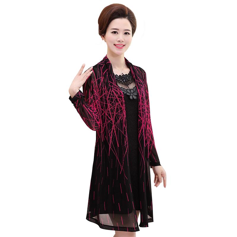 Đầm ôm cổ thêu ren hoa kèm áo khoác voan dáng dài SMT