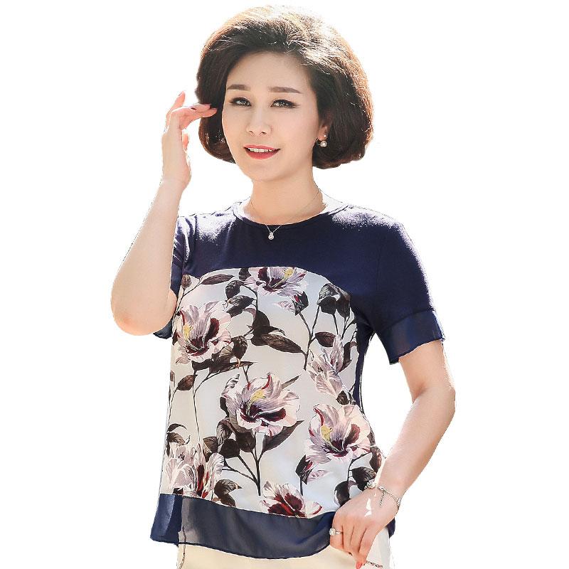 Áo kiểu nữ 2 tầng in hoa râm bụt Dequanna