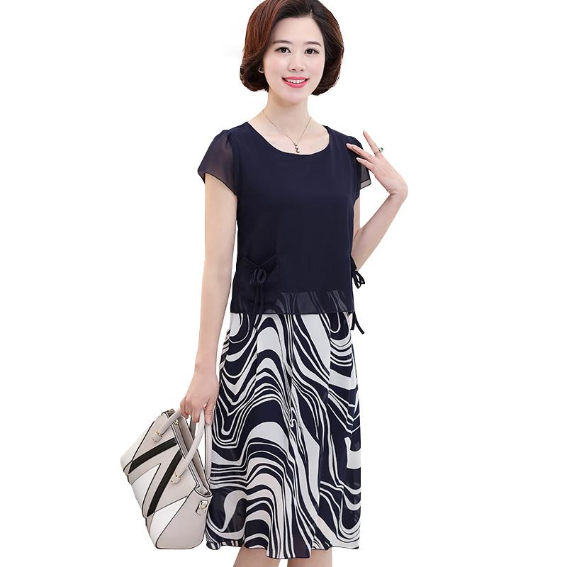 Set váy áo túi nơ SMT (gồm áo và chân váy xòe)