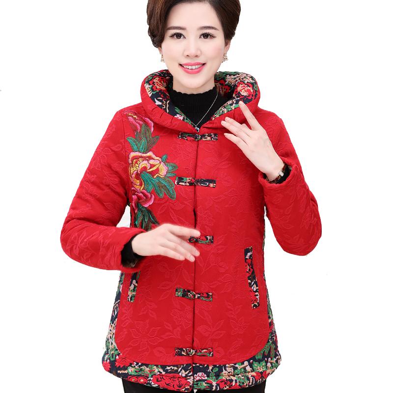 Áo bông vạt hoa khuy tàu SMT