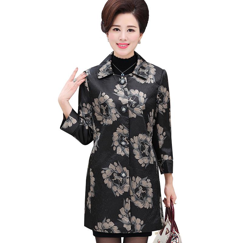Áo khoác nữ dáng dài cổ bẻ in hoa mùa xuân SMT