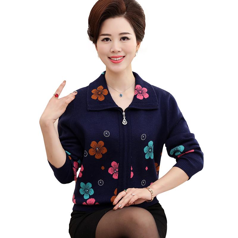 Áo khoác len nữ trung niên dài tay SMT cổ bẻ dệt hoa