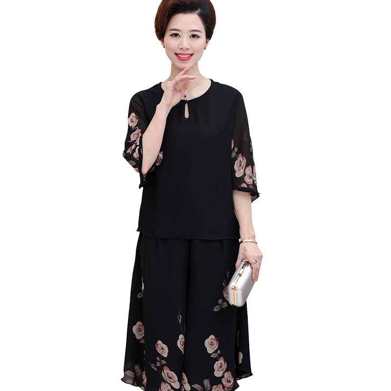Bộ quần áo voan ống rộng giả váy in hoa hồng SMT