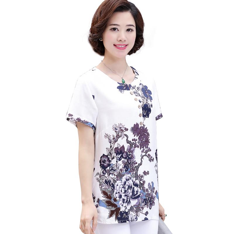 Áo suông in hoa dáng dài khuy gỗ SMT