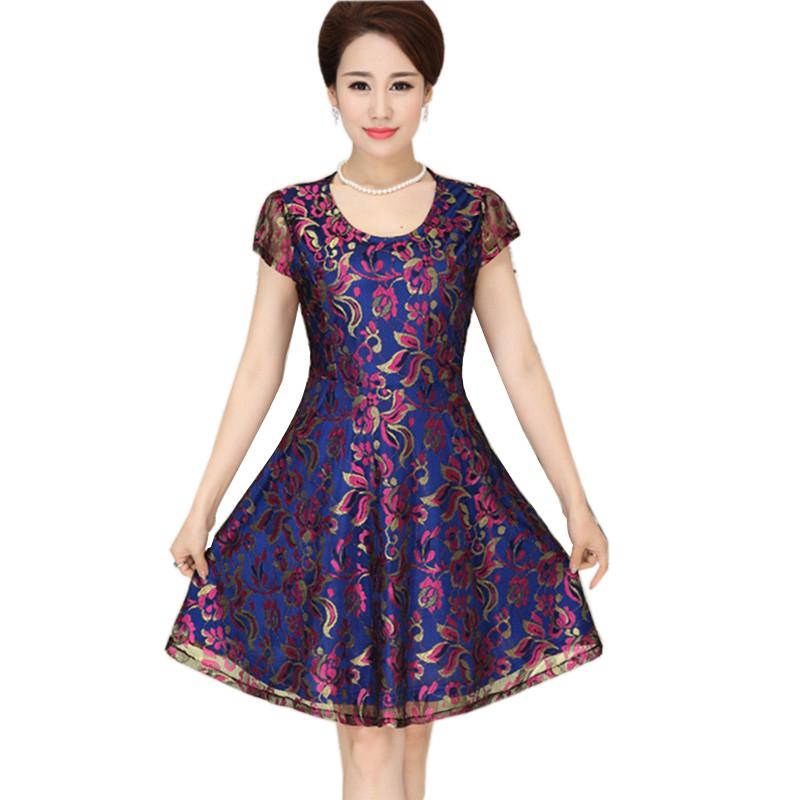 Váy ren xòe 2 lớp họa tiết 3D SMT