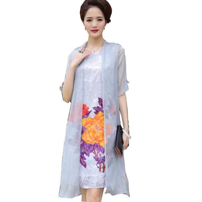 Bộ váy áo tay lỡ in hoa mẫu đơn SMT