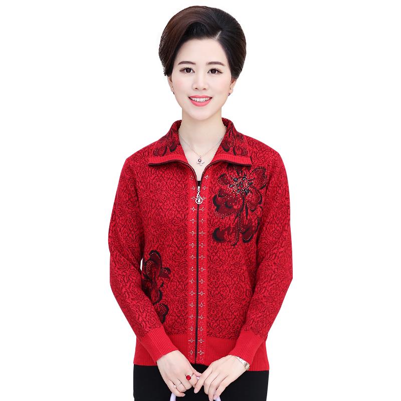 Áo khoác len nữ trung niên dệt hoa đính cườm SMT