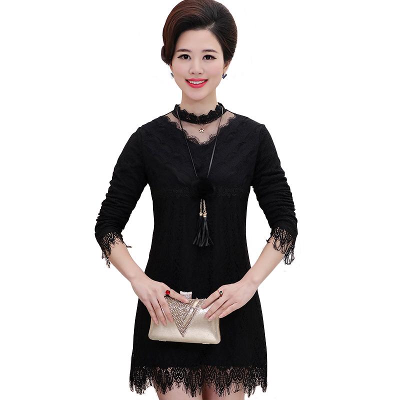 Váy ren lưới dáng ôm cổ tròn phong cách Hàn Quốc SMT