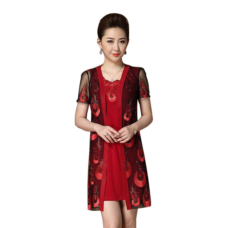 Bộ váy áo ren thêu lông công đính đá QIZ