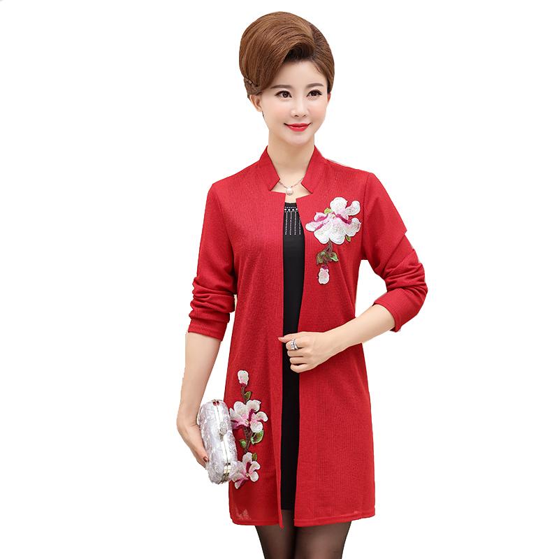 Bộ váy áo dáng dài thêu hoa ngọc lan SMT