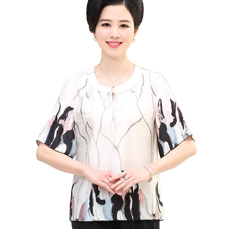 Bộ nữ trung niên họa tiết cổ buộc nơ SMT