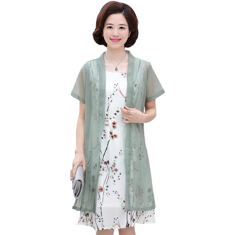 Bộ váy áo voan thắt nơ eo SMT