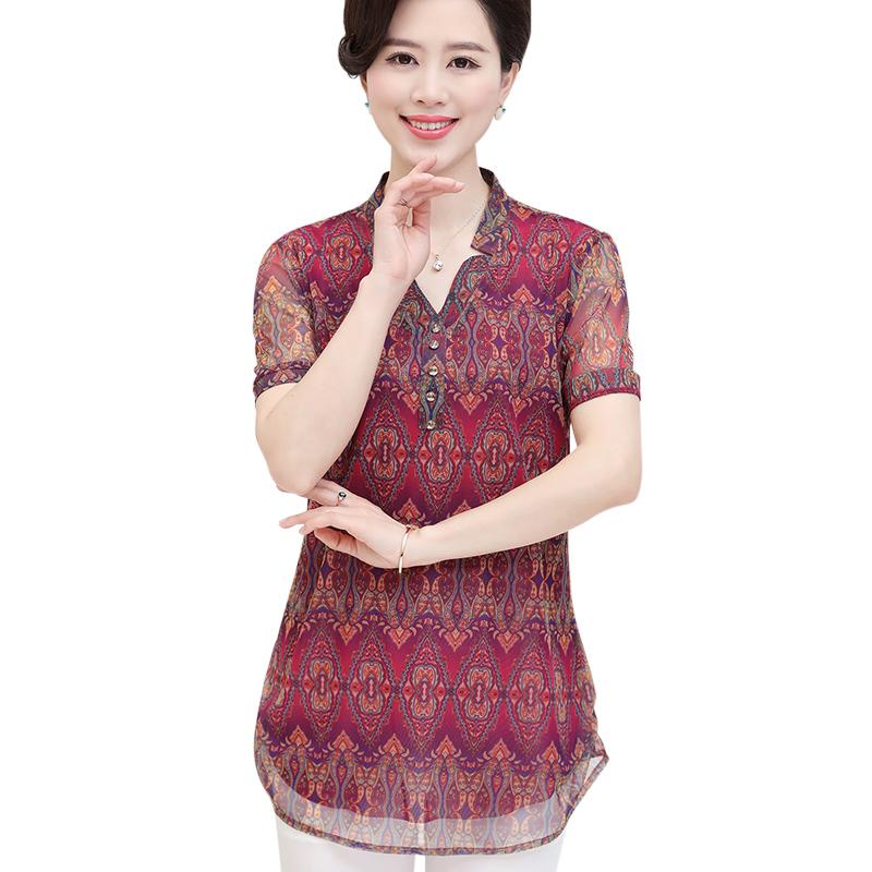Áo nữ họa tiết dáng dài vạt đuôi tôm SMT