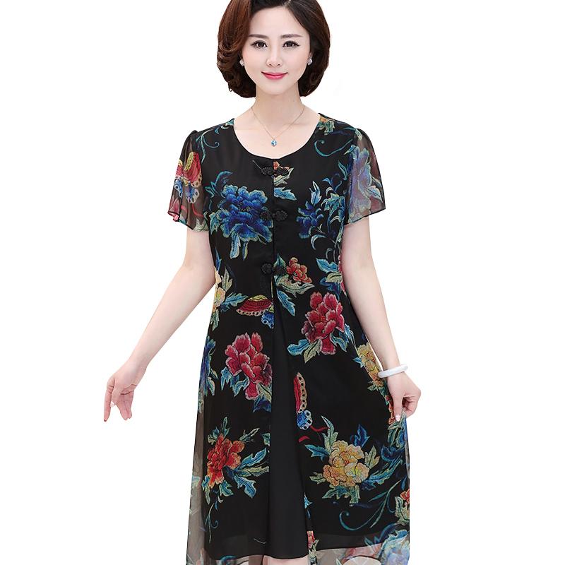 Váy chiffon 2 lớp dáng dài in hoa mẫu đơn SMT