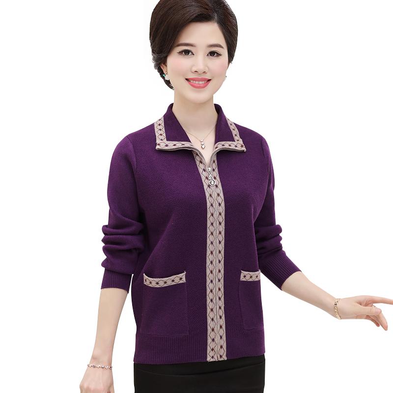 Áo khoác len nữ trung niên SMT họa tiết hình thoi