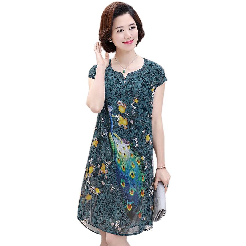 Váy chiffon cộc tay họa tiết chim công SMT