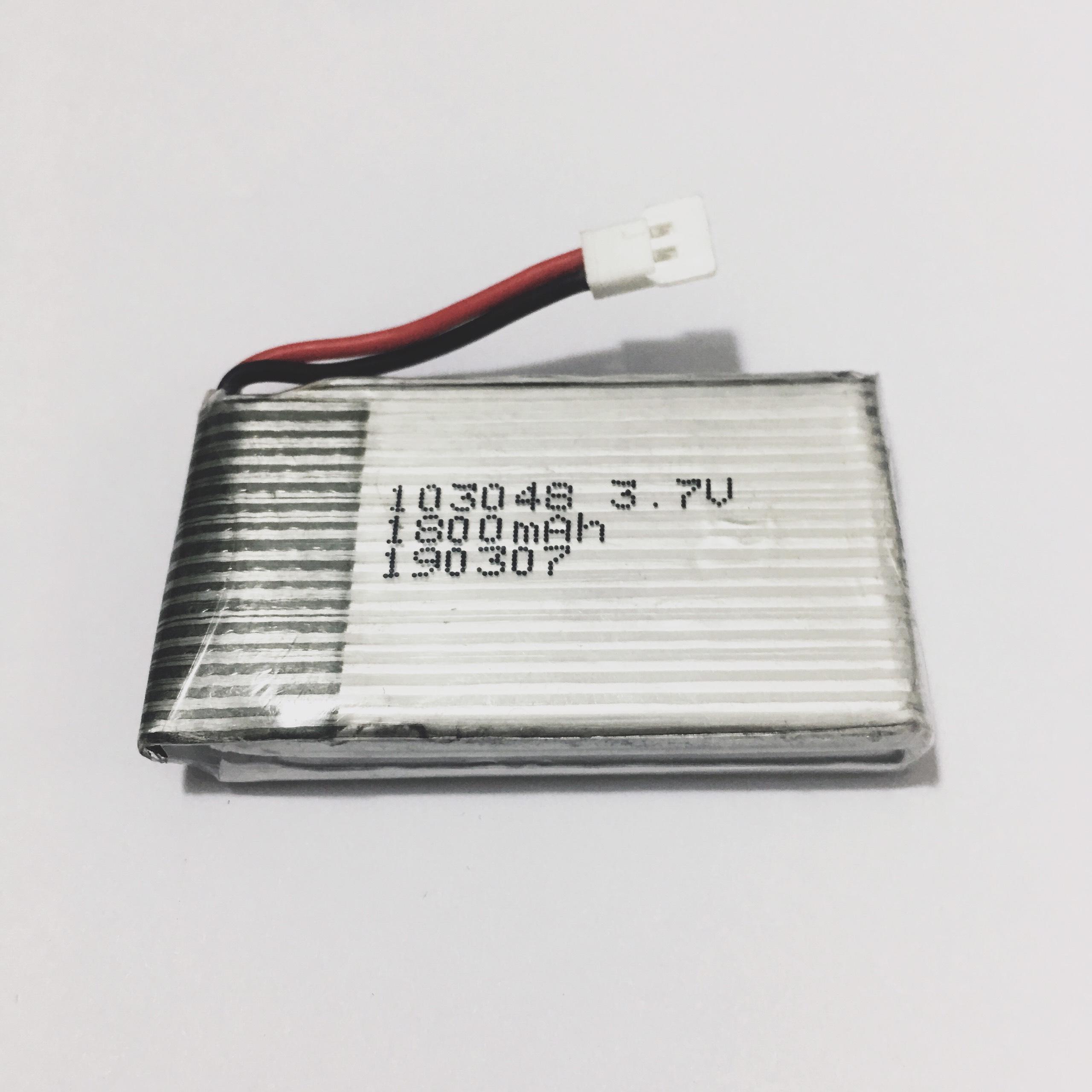 Pin dự phòng cho Flycam YL S28W