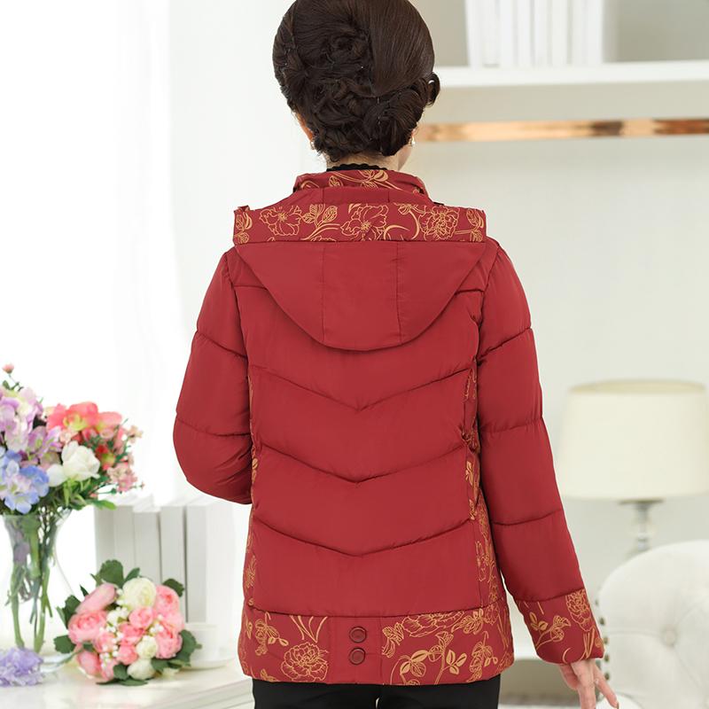 Áo phao chần bông phối họa tiết SMT