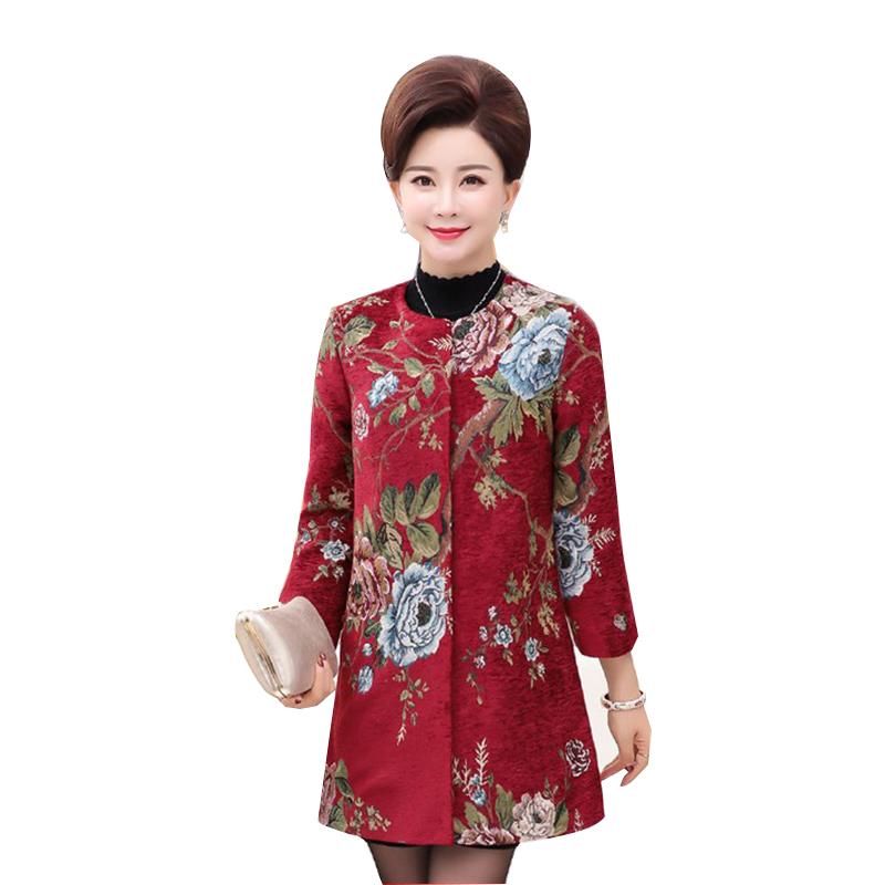 Áo khoác dáng dài cổ tròn in hoa mẫu đơn SMT