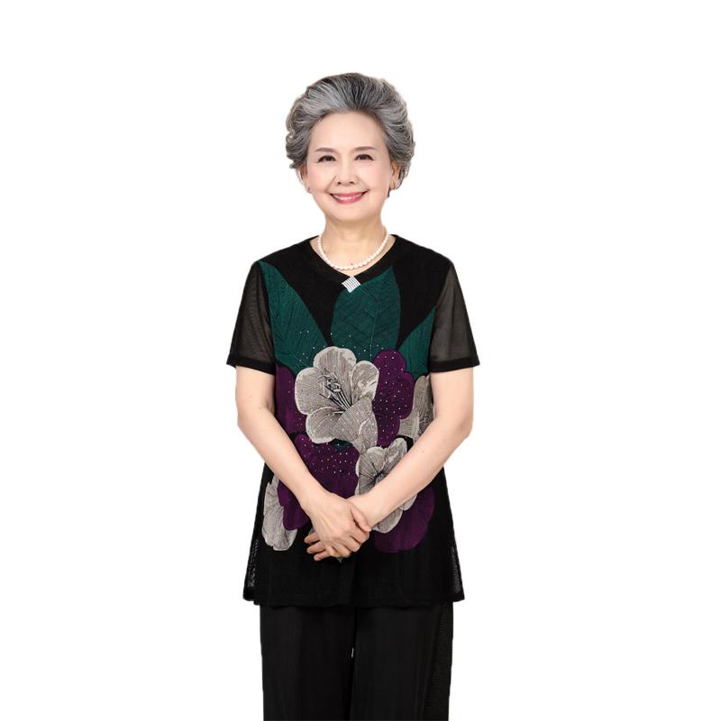 Bộ quần áo lửng dệt kim in hoa SMT