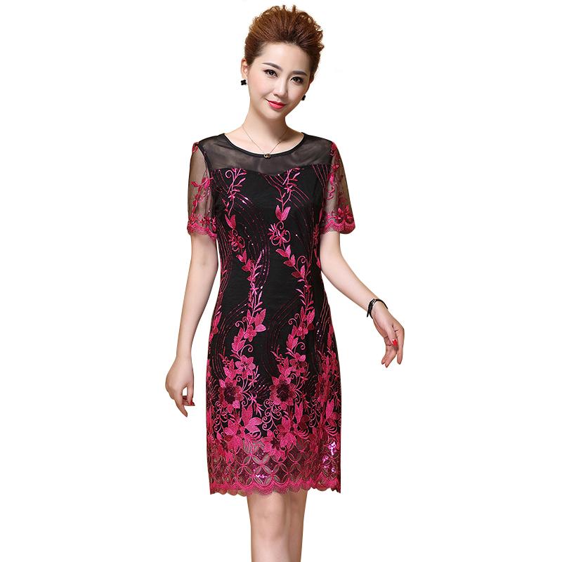 Váy ren lưới thêu hoa đính sequin QIZ