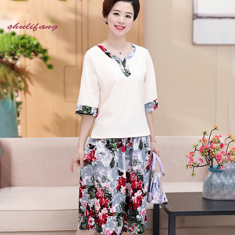 Bộ quần áo lửng giả váy in hoa SMT