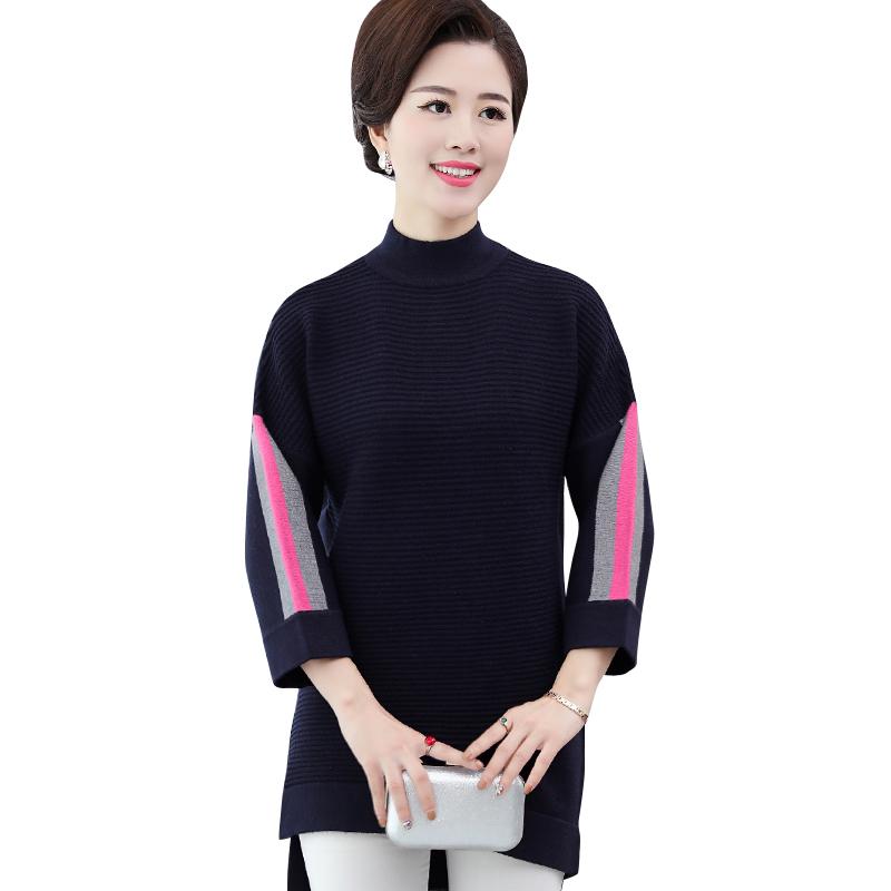 Áo len dệt kim nữ tay lỡ dáng dài vân sọc SMT