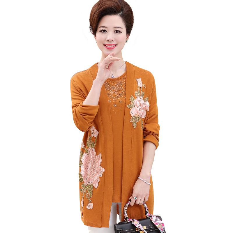 Bộ áo len dáng dài thêu hoa mẫu đơn đính đá SMT (Áo khoác + áo trong)
