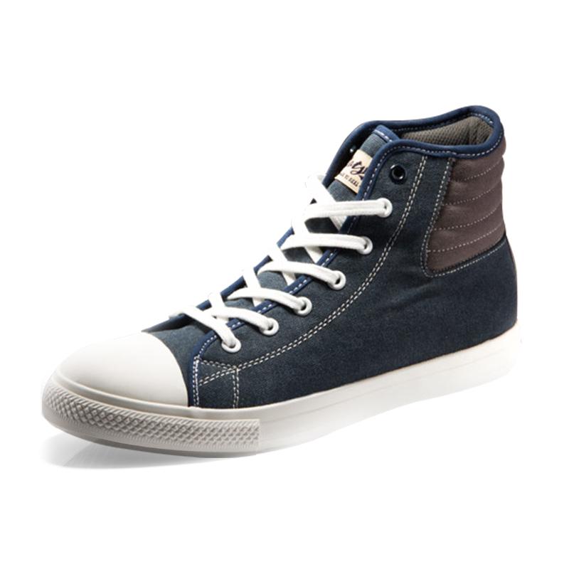 Giày cao cổ nam Notyet NY-LD3309