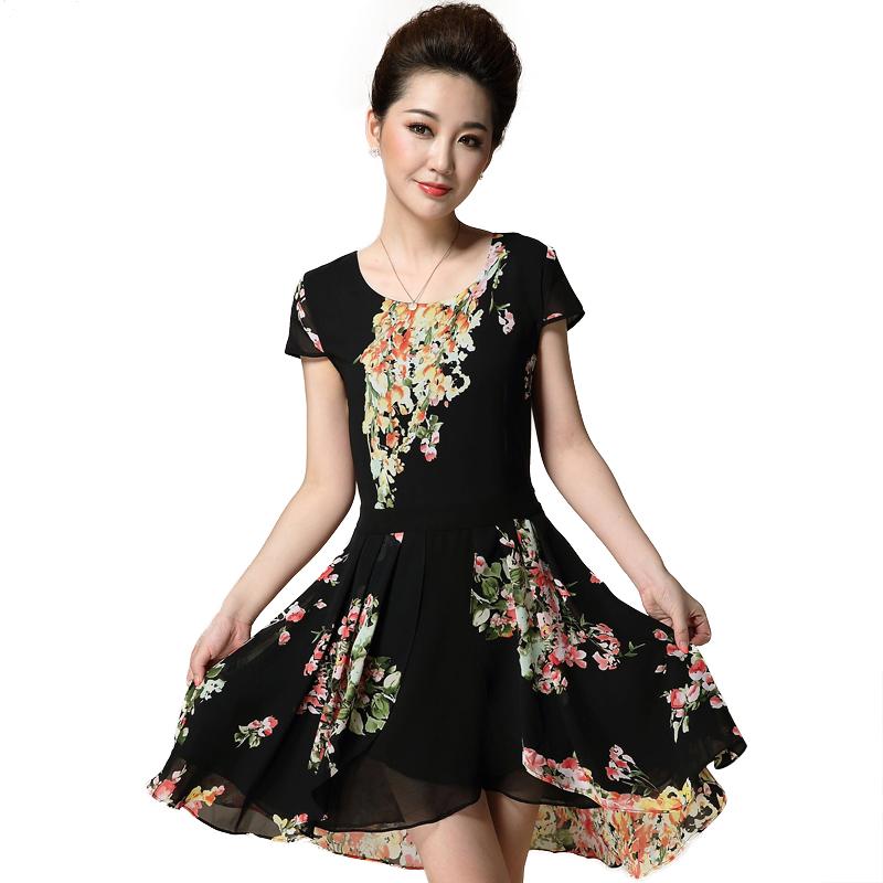 Váy liền in hoa dáng chữ A xếp ly vạt lệch QIZ