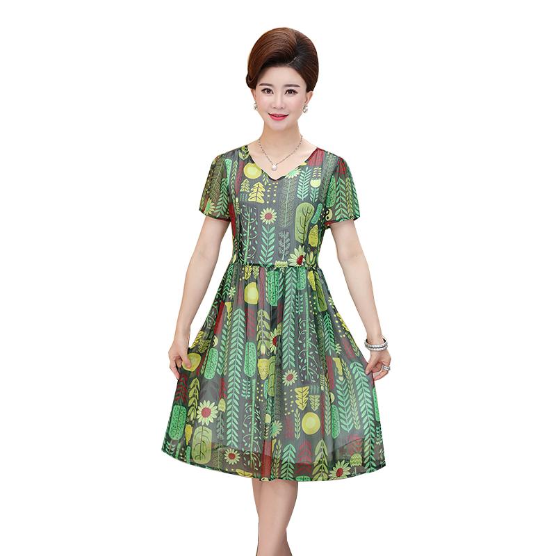 Váy xòe voan 2 lớp họa tiết hoa lá SMT