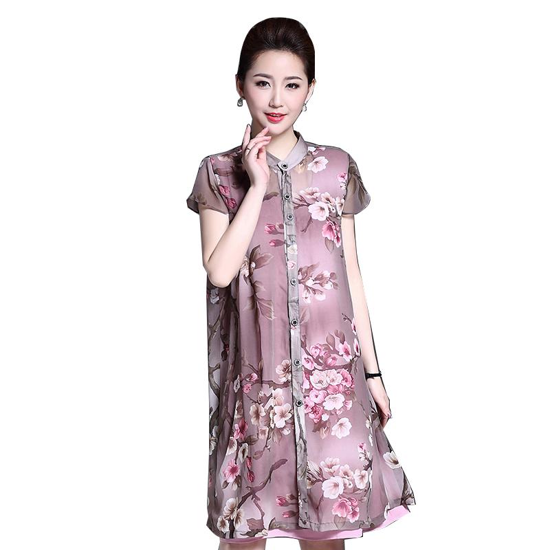 Bộ váy áo cổ tàu đính cúc in hoạ tiết 3D QIZ
