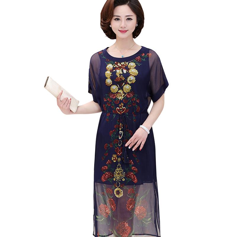 Váy suông dáng dài vạt xẻ in hoa thắt nơ eo SMT