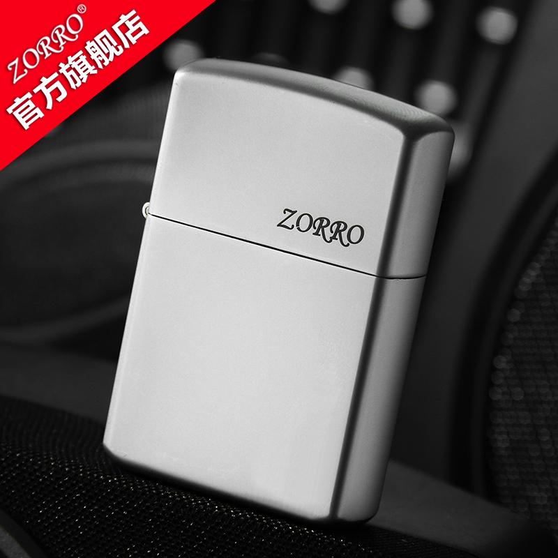 Bật lửa trơn trắng bạc Zorro Z6003a