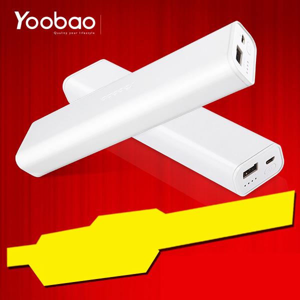 Thiết bị pin dự phòng di động 10400mAh Yoobao YB-6004