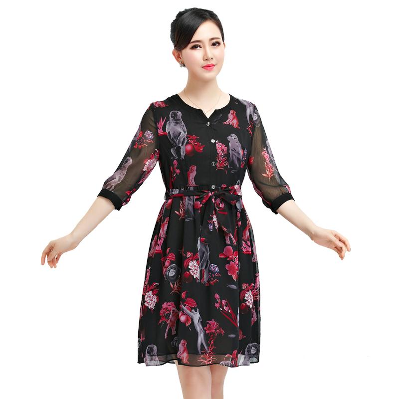 Váy voan dáng xòe tay lỡ in họa tiết LouisRun