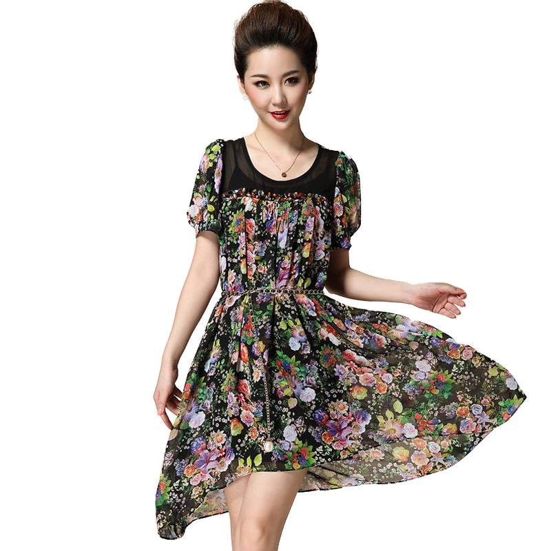 Váy xòe in hoa vạt bất đối xứng thắt eo QIZ