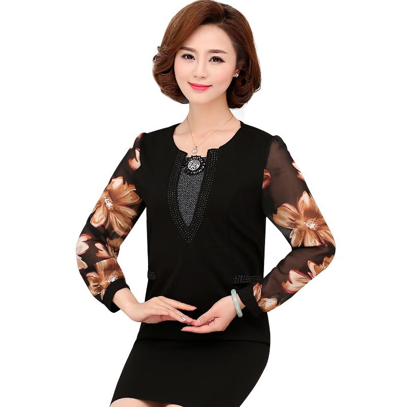 Váy nữ trung niên họa tiết bông hoa đá SMT