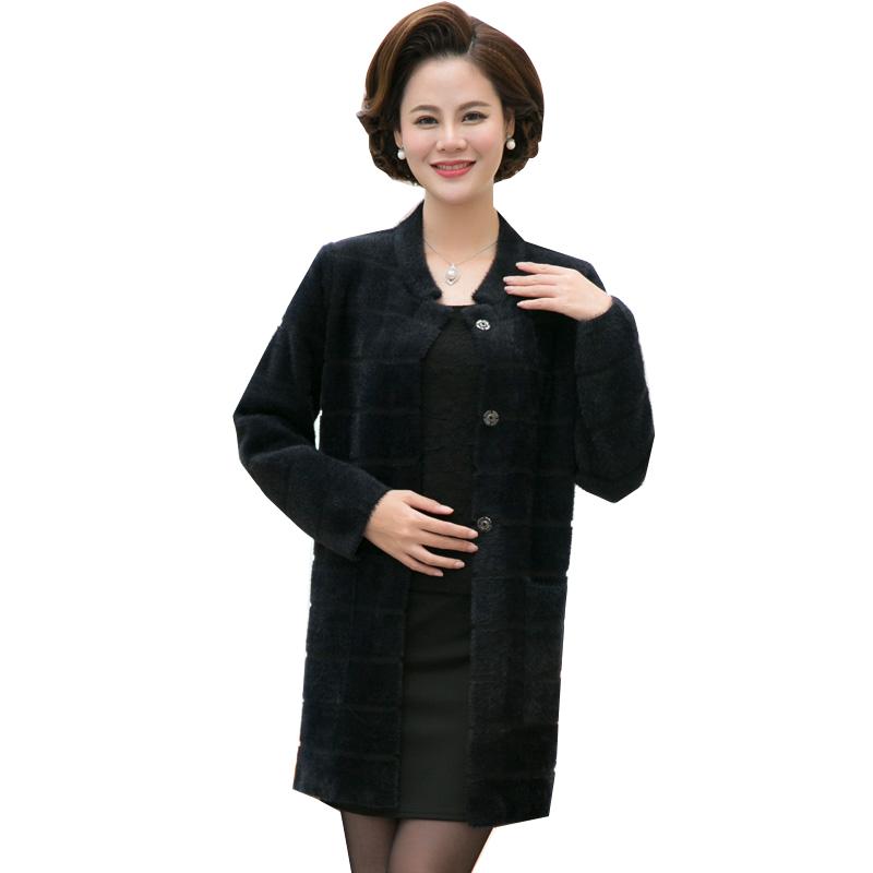 Áo khoác lông kẻ ngang dáng dài SMT