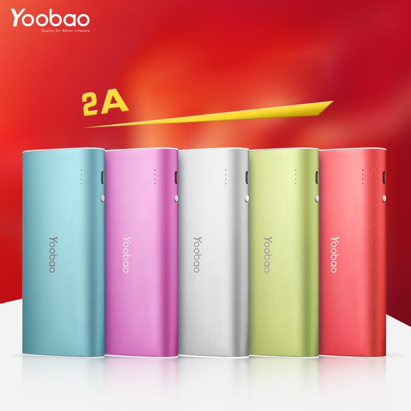 Pin dự phòng di động 10000mA Yoobao N2